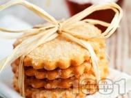 Лесни сладки с мед